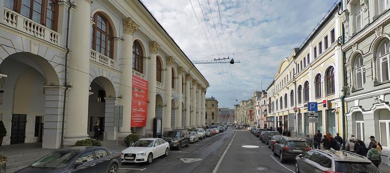 офисы  улица Ильинка
