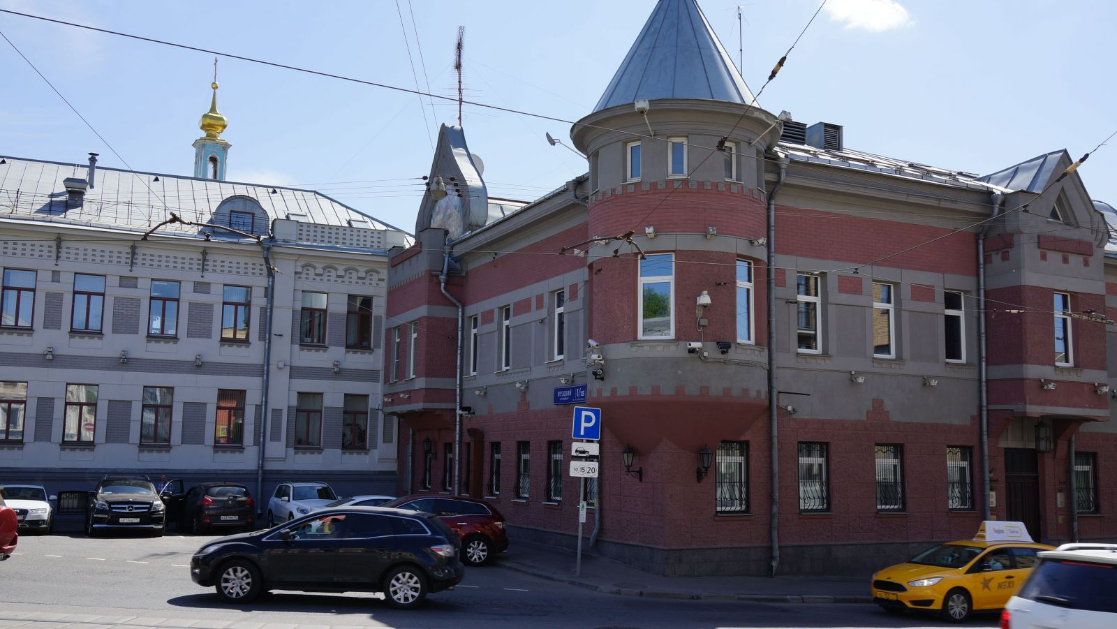 аренда особняк улица Яузкая д. 1-15стр 8